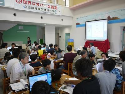 http://gakutensoku.org/home/images/P1000204.JPG