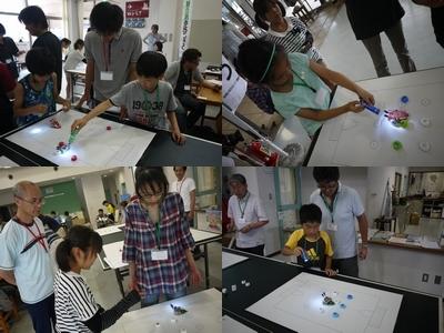 http://gakutensoku.org/home/images/P3000002.jpg