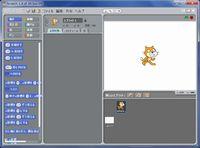 ゲームプログラミング